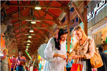 Gold Souk   , Dubai Holiday Package -  Nights /  Days