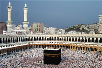 Haram Shareef Makkah Mecca  , Mecca Holiday Packages