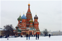 Russia Moscow  , Moscow Holiday Packages