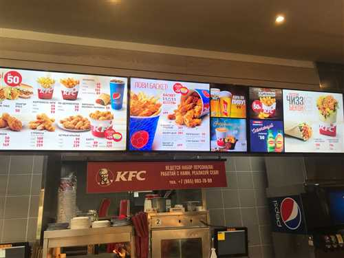 Russian language signages in KFC.jpeg