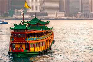 Boat Hong Kong Harbour Holiday Package ,