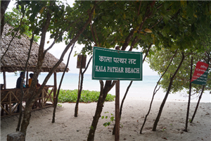 Signboard Kala Patthar Beach Haveloc Island Andaman Holiday Package ,