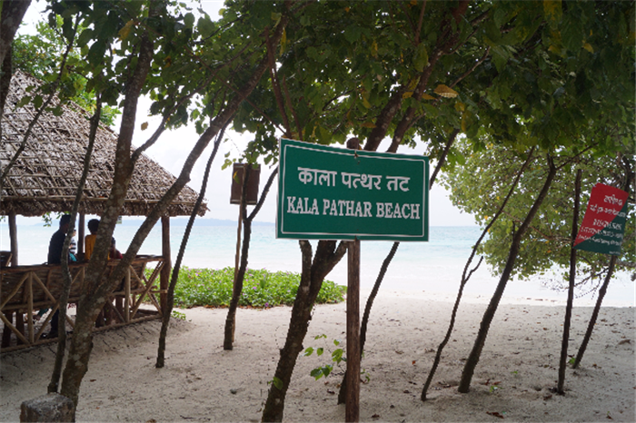 Signboard Kala Patthar Beach Haveloc Island Andaman Holiday Package , Amazing Andaman Holiday - Port Blair & Havelock Island