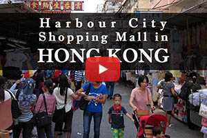 Harbour City Shopping Mall in Hong Kong